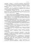 dokument-5